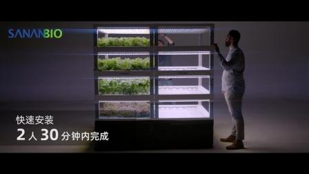 中科三安植物工厂模组,垂直农业,室内农业种植设备