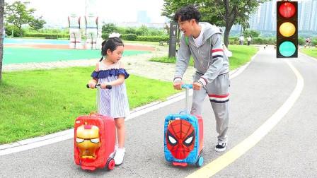 亲子萌宝VLOG:带着超级神奇的滑板手提箱上学!