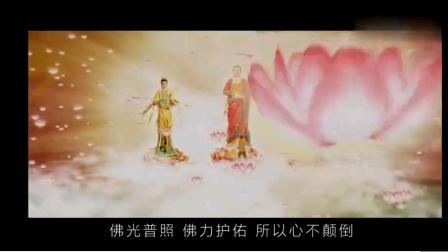 普通人临命终时与念佛人临命终时有什么不同