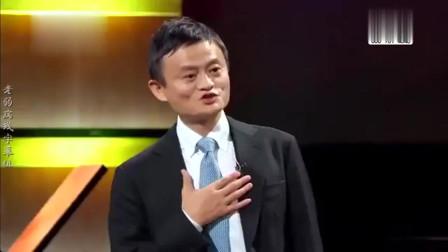 马云去韩国演讲,被韩国人称为带来希望的曙光