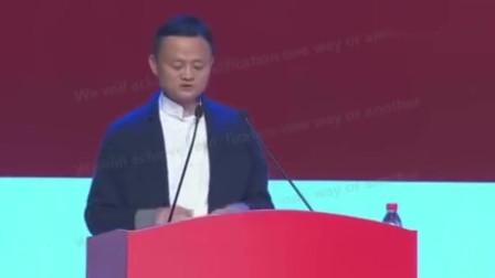 马云的这段演讲堪称段子手,一句话调侃在场所有人,太厉害!
