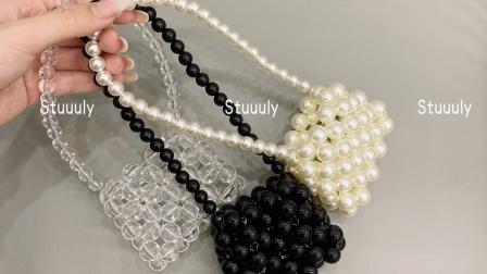 Stuuuly只装得下可爱的串珠小包包