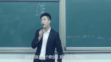 考研老师张雪峰,搞笑演讲,全场爆笑,太逗了!
