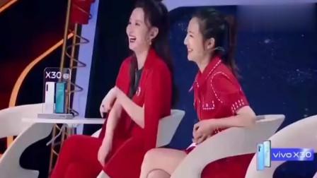 华晨宇边表演边演讲,综艺感太强了