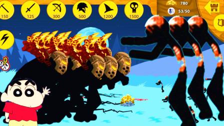 火柴人战争遗产:僵尸越来越厉害,只有派出10个狮鹫大帝拯救世界