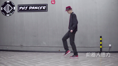 新迈克尔杰克逊原地滑步教学,太空步【廖思力】