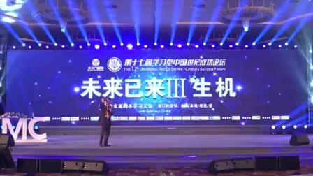 于晓非:中国精英最缺的一堂课是生命观,震撼了千位大佬-3