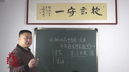 许仙言医:向海外推荐中成药一定要分别新冠患者的症型