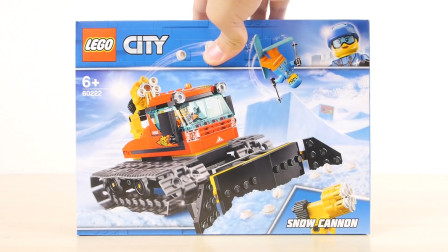 乐高城市系列60222扫雪车 开箱分享