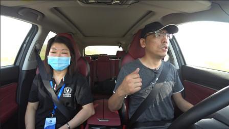 长安CS75PLUS测评后续篇-0991车评中心