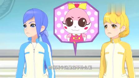 菲梦少女:马卡龙的小公主们抢夺公主装,观众:友谊说破就破!