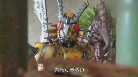 巨神战击队:大师教大炅打坐静养功,让他对超救变有的新的认识