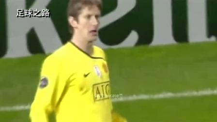 足球欣赏丨欧冠二十年扑救top20