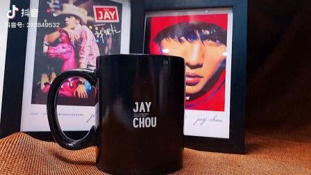 #今天杰伦发专辑了吗?# 周杰伦音乐汇 爷爷泡的茶