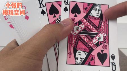 【纸牌分享】第一期 bicycle 魔术花切纸牌 【小张的模玩空间】