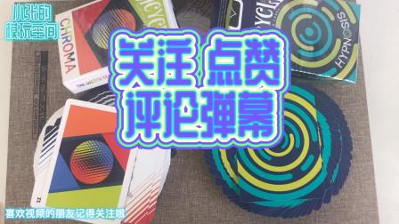 【纸牌分享】第二期 bicycle 主题纸牌 魔术花切 催眠 色度等【小张的模玩空间】