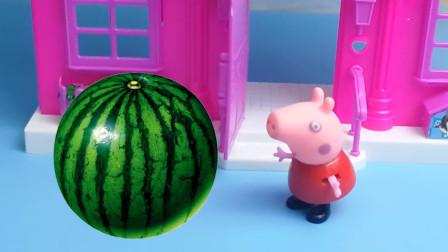 小猪佩奇吃西瓜儿童故事