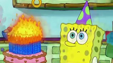 海绵宝宝给奶奶过生日,家里却遭了殃,差点火灾!