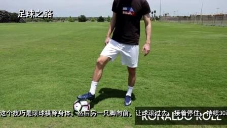 足球训练丨10分钟14个动作让你脚下更快更灵活