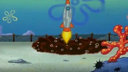 海绵宝宝把船拆了,组装出一架火箭,动手能力太强!