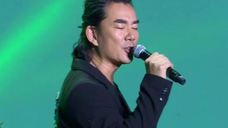 不愧是一代男神,任贤齐演唱《笑傲江湖》主题曲,一开口征服了现场的所有人