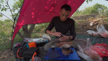 五一不去网红景点扎堆,一只烧鸡一壶茶,找个荒山野岭扎营,美哉