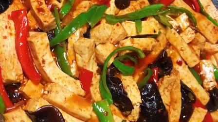 豆腐这样做,好吃特别下饭,简单美味,大人小孩都爱吃!