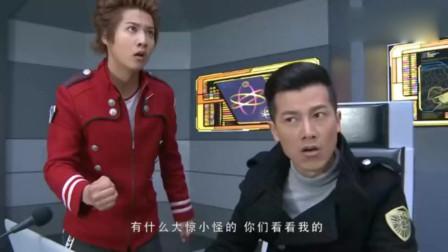 巨神战击队:唐专员暗示阿空跟踪阿静,痴笑姬被打伤传话给司令