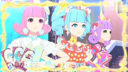 菲梦少女:马卡龙和紫色皇后的着装被老师夸赞了,穿的很帅气呢