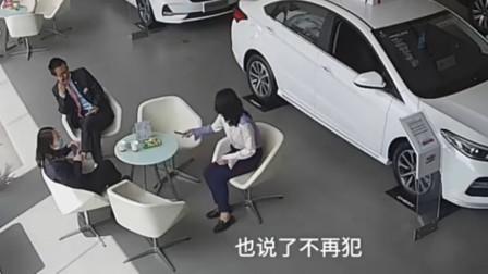 西安某4S店女员工投诉男同事性骚扰反遭殴打: 已被公司移出工作群