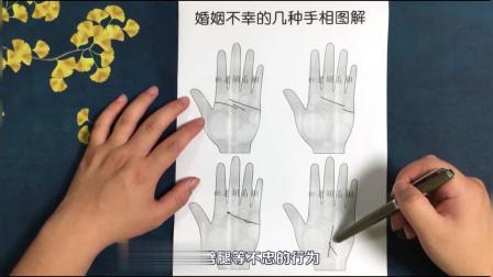 手纹看婚姻可信吗?女人婚姻手纹图解