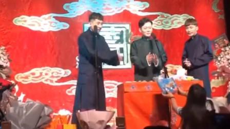 孟鹤堂宣布要抱儿子了,尚九熙还未来得及反应,观众就开始送礼物祝福了