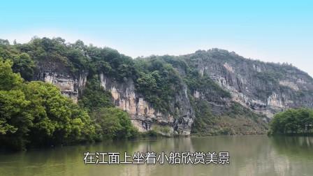 【美丽乡村】湖南省新宁县美丽石鹅风景记