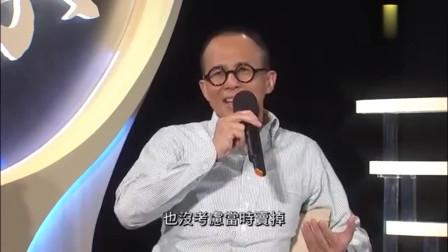 李泽楷:当年卖掉的腾讯股份 相当于现在香港电讯市值一百倍以上