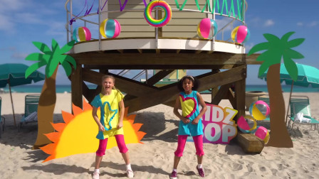KIDZ BOP Kids  - 儿童 Kids 少儿舞蹈视频教学