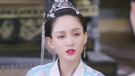 独孤皇后:独孤伽罗欲替儿子选太子妃,杨勇当面顶撞母亲