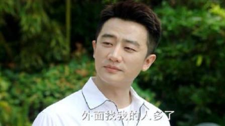 大结局:江达琳不愿意当总裁,父亲无奈那你做卫哲的工作吧!