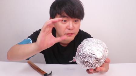火遍日本的锡纸能敲成球是真的吗?