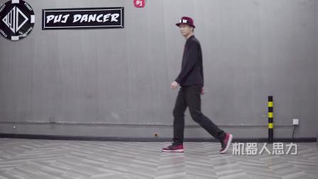 平行前滑步教学,简单易学的舞步【廖思力】