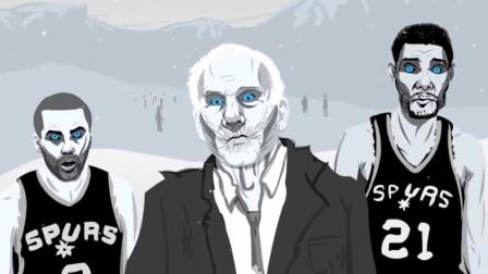 NBA版权游第一季01集:马刺全队化身异鬼军团