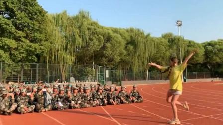 大二学姐给军训新生跳舞助兴,拍学姐的男生你们想干嘛?