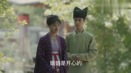 清平乐:婆婆和兰苕喝毒茶而死,徽柔生气爹爹被张妼晗迷惑