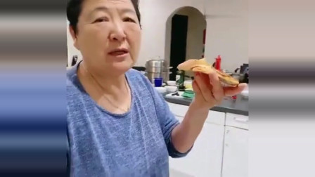 老外在中国:洋女婿做了披萨,丈母娘吃了之后,直呼:想不到你还有两下子!