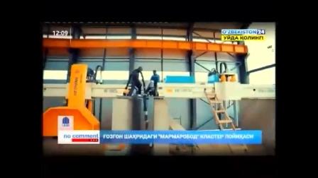 吉尔吉斯国营石材厂,全部装桥式切石机
