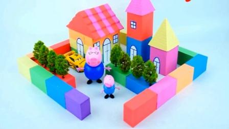 用太空沙彩泥给佩奇制作花园城堡 色彩早教认知
