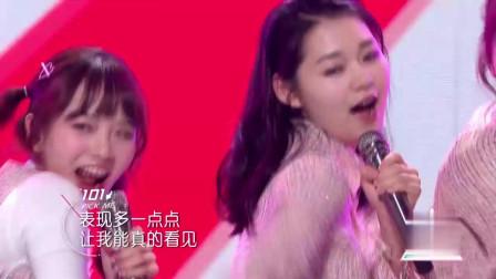 101:刘念最后一次的舞蹈,表现超好,甜到心里了!
