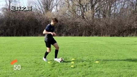 足球训练丨五天迷你大师训练计划:第三天