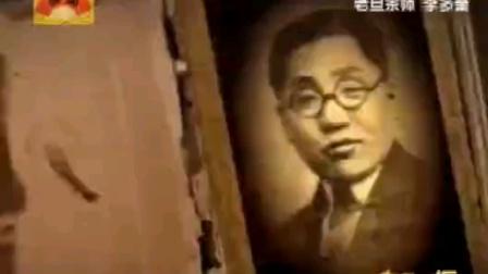 山东卫视戏曲文化栏目《金声玉振》介绍京剧老旦宗师李多奎。