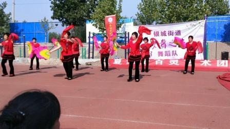 金百灵艺术团文艺演出 德合园红红火火舞蹈队表演 (东北大秧歌)