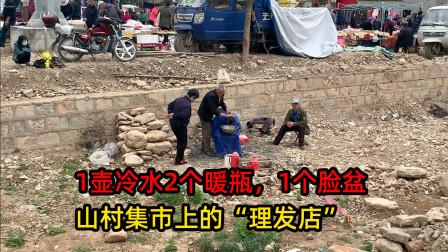 来到山东淄博,看看小山村里的露天集市,如今变成什么样子了